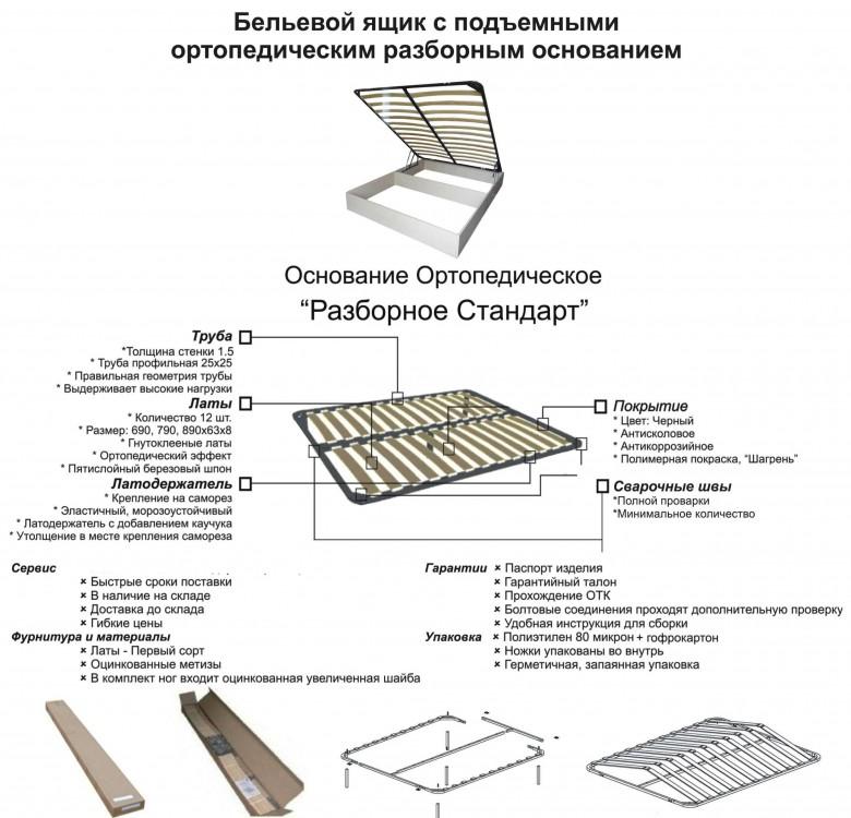 beljevoy yajik ortoped