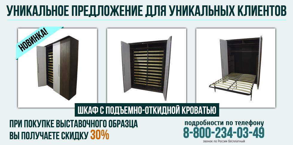 Изготовление металлокаркасов для мебели | Mebelion.pro - интернет ... | 485x980